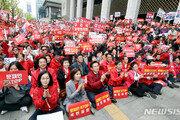 """자유한국당, 文정부 규탄 집회…황교안 """"좌파 독재"""""""