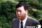 """DJ 장남 김홍일 前의원 별세…""""민주화 동지이자 희생자"""""""