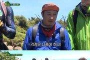 '정글의법칙', 장어 튀김→'고봉 홍합'…해산물 축복에 병만족 대만족