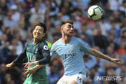 '손흥민 풀타임' 토트넘, 맨시티에 0:1 패배