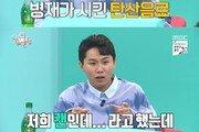 """'전참시' 양세형, 이승윤·유병재에 """"연예인 병 백신 맞아야 해"""""""