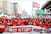 """""""이미선 임명은 국민 개무시하겠다는 것""""…장외로 나간 한국당"""