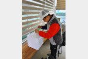 십시일반 한마음으로 산불 피해 돕기 나선 한국 정구