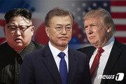 """靑 """"남북정상회담 개최시 '트럼프 메시지' 北에 전달될 것"""""""
