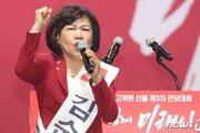 '당원권 정지' 김순례, 최고위원직 어떻게…박탈·유지 의견분분