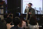 열등감 극복하고 자신감 얻은 김진수 지휘자가 말하는 소통의 3원칙