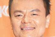 박진영 1922억… 이수만 제치고 연예인 주식부자 1위