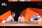 """배우 김영광, 2년 전 母에 집 선물…모벤저스 """"효자다"""" 감탄"""