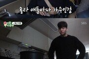 """김종국, 9년만에 단독 콘서트 """"요즘 애들 내가 가수인 것을 몰라"""""""