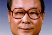 [부고]김재호 前 국회의원