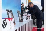 """文대통령 """"카자흐는 비핵화 모범""""… '북핵 해법 모델' 시사"""