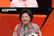 """김영광 """"홍진영, 엄청 좋다 진짜…두 살 연상"""""""