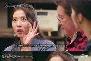 """오윤아 갑상선암…""""수술 후 6개월 목소리 안 나와, 성대 여전히 안 좋다"""""""