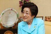 """97세 이희호 여사도 입원 중…""""위독하다 해도 맞고 아니라 해도 맞다"""""""