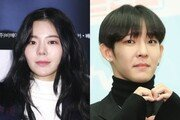 """장재인♥남태현, 열애 인정 """"서서히 알아가는 단계"""""""
