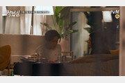"""남태현♥장재인 이어준 '작업실' 예고보니…""""누나가 여기서 제일 좋아"""""""