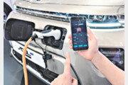 현대차, '스마트폰으로 전기차 성능 조정' 세계 첫 개발