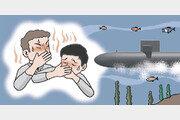 [임용한의 전쟁史]〈54〉잠수함과 냄새