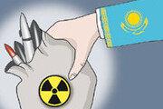 [횡설수설/정연욱]카자흐스탄 비핵화 모델