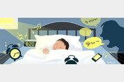 [오은영의 부모마음 아이마음]〈75〉널 어떻게 깨우는 게 좋을지, 엄마랑 정해볼까?