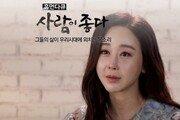 함소원♥진화 18세 나이차 극복한 사랑…신혼일기 공개