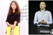 '박지윤과 결혼' 조수용 대표, 보수만 '8억3천'…김범수 의장보다 많아