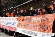 '타다'와 택시업계 사이, 깊어지는 서울시 '고민'