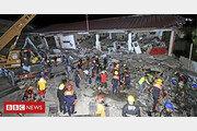필리핀 지진 공포, 6.1 지진 다음날 6.4 강진…사망16·실종14·매몰24