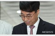'대법원 문건 유출' 유해용 재판에 임종헌 증인 채택