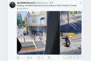 스리랑카, 테러의심 오토바이 강제폭파…폭탄없어(종합)