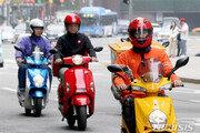배달 오토바이 전기이륜차로 바꾼다…올해 1000대 교체