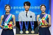 2019 광주세계수영선수권 메달 공개