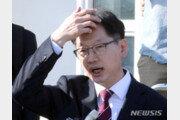 '드루킹 댓글 조작' 김경수, 보석 8일만에 첫 법정 출석