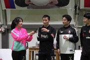 송종국 유튜브 채널 '송타크로스', 이영표·박문성 출연해 기부 콘텐츠 진행