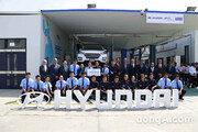 현대차, 직업교육으로 페루 청년 자립 지원