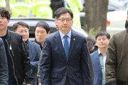 """김경수, 석방 8일만에 첫 법정출석…""""진실을 밝힐 것"""""""