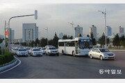 [청계천 옆 사진관]'하얀 물결' 투르크메니스탄 아시가바트, 文대통령도 흰색 차량