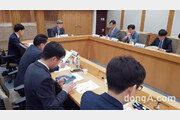 농어촌公, '제2차 KRC 청렴옴부즈만위원회' 개최