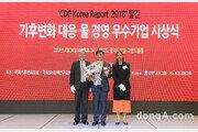 한국타이어, '탄소경영 섹터 아너스' 2년 연속 선정