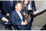 국회 사개특위, 전체회의 개의 불발…한국당 등 육탄 저지