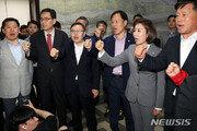 여야4당, 공수처법 국회 제출…검경수사권은 한국당에 막혀