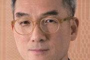 [동아시론/최종덕]노트르담 대성당과 숭례문