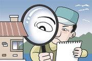 [김창일의 갯마을 탐구]〈26〉남의 집 살림살이 조사해 뭐 하려고?