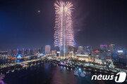 롯데월드타워, 5월4일 '세상에 없던' 불꽃축제 선보인다