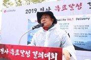 """또 적자 낸 LG디스플레이…한상범 부회장 """"마지막 골든타임"""""""