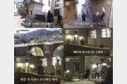 '스페인하숙' 차승원·배정남·유해진, 장터 쇼핑 삼매경 빠진 트리오