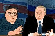 러시아 우군 확보한 北김정은, '새로운 길' 터 닦았을까