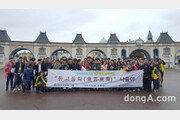 동아쏘시오그룹, 발달장애인 놀이공원 봄나들이 진행