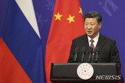 시진핑의 일대일로 개막연설, 대미 항복문서 보는 듯
