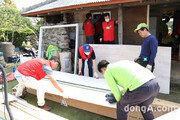 광동제약, '제주 희망&나눔 집수리' 봉사활동 진행
